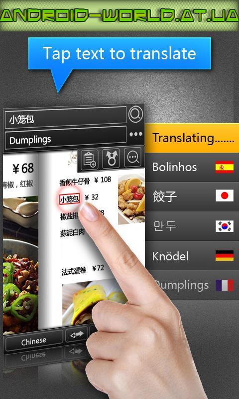 Текст из фото андроид