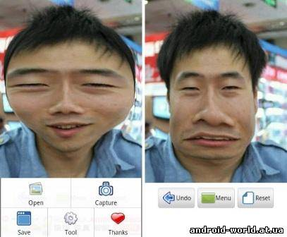Искажение фото онлайн