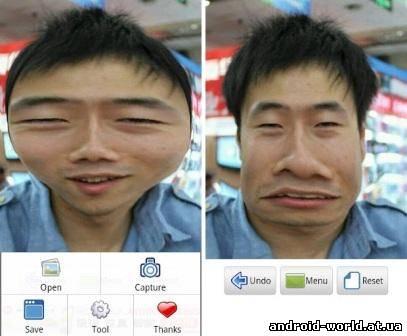 искажение фотографий онлайн